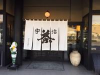 20150308KYOTO (8).JPG