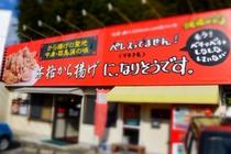 20170115fukuoka (9).jpg