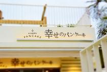 20170303okinawa (5).jpg