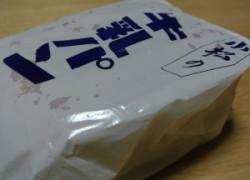 20120614MATUMOTO3.JPG