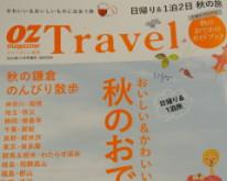 20120924OZ1.JPG