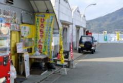 20130119HUKUOKA4.JPG