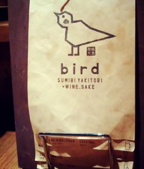 20130527BIRD.JPG