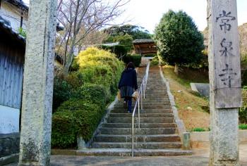 20140118ITOSIMA7.JPG