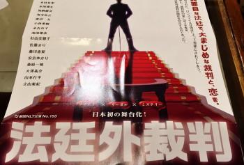 20141031IMAGE.JPG