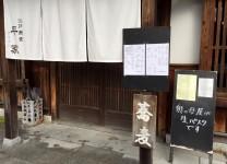 20150119KYUSYU 5.JPG