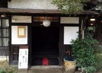 20150119KYUSYU 6.JPG