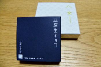 20150126MIHARA.JPG