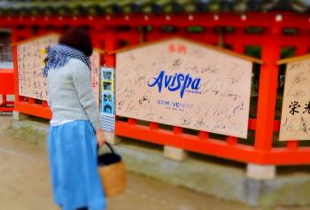http://www.coriss.jp/blog/images/20160117FUKUOKA21.JPG