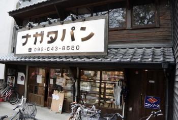 http://www.coriss.jp/blog/images/20160117FUKUOKA23.JPG