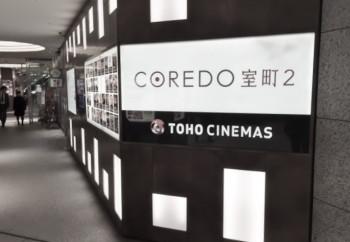 20160206COREDO (1).JPG