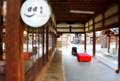 http://www.coriss.jp/blog/images/20160305DD6.JPG