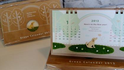 20120919CALENDAR1.JPG