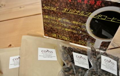 20120919coffee.JPG
