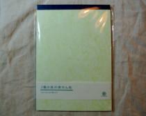20130522CHARKHA4.JPG