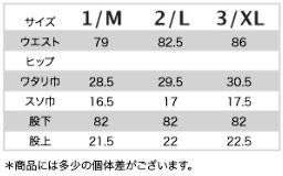 20130925mens10.jpg