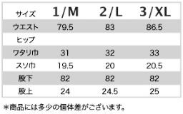 20130925mens11.jpg
