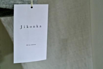 20151019JIKONKA1.JPG
