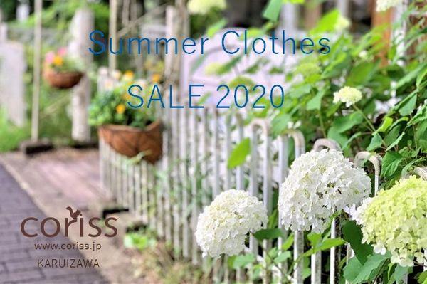 20200717sale.jpg
