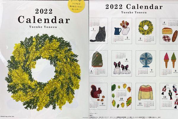 20210925calendar (3).JPG